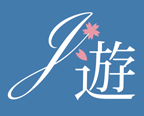 J遊 貴社と訪日中国人観光客を繋ぐインバウンド向けプロモーションサービス